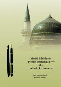 modeli i Profetit dhe karikaturat