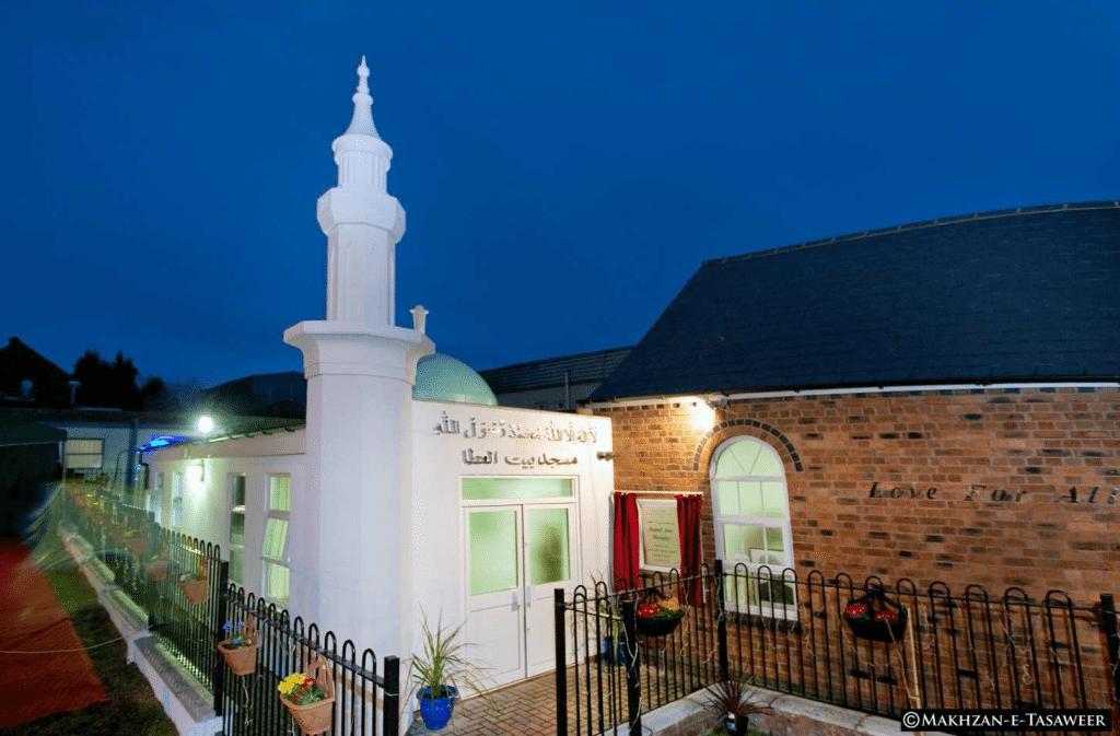 Xhamia-Bejtul-Ata-Angli