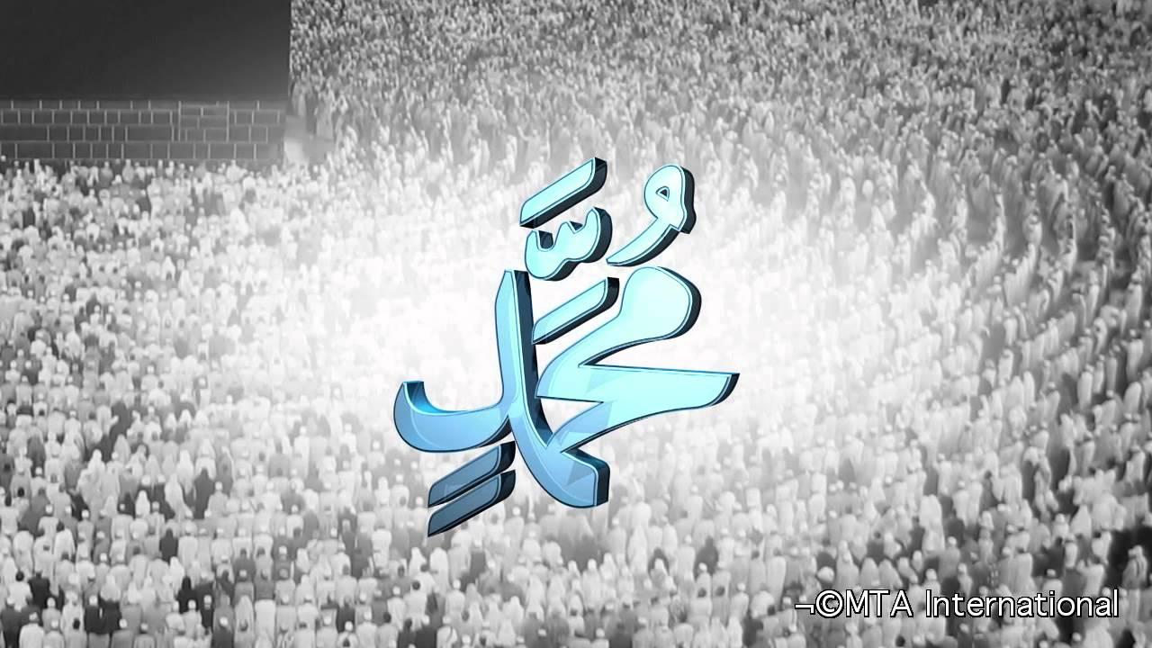 Hazret Profeti Muhammed (s.a.)