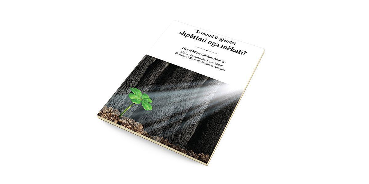 AL-Book-si-mund-te-shpetojme-nga-mekati.Cover