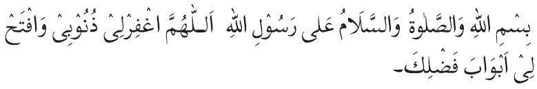 lutje kur del nga xhamia