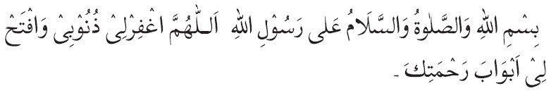 lutje kur hyn në xhami