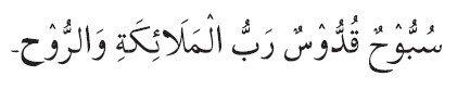lutje ne ruku