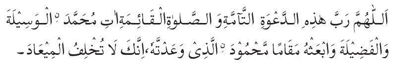 lutje pas azani