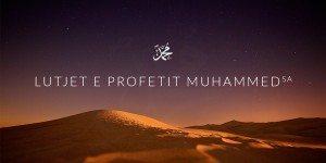 lutje e Profetit