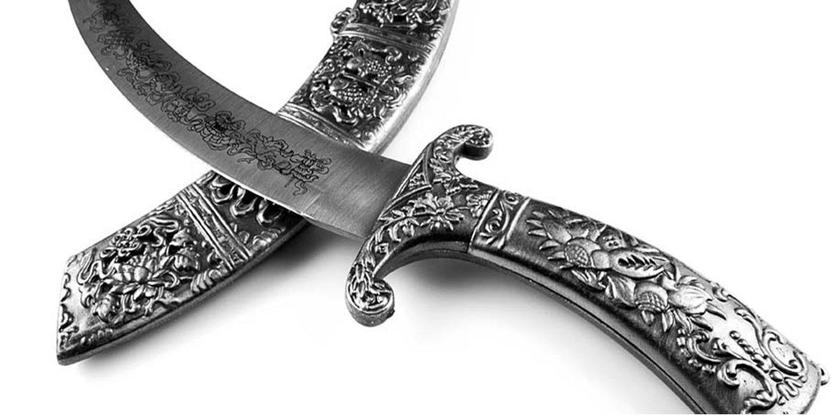shpata xhihadi