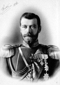 Car i Rusisë Nikolas II