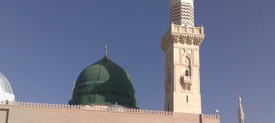 xhamia-e-profetit