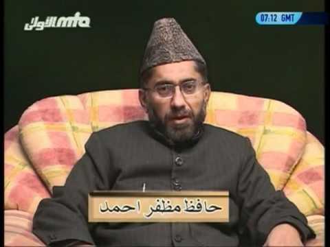 Hafiz Muzaffar Ahmad