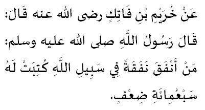 Hadithi 13.2.