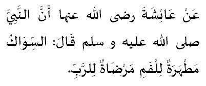 Hadithi 27.2.