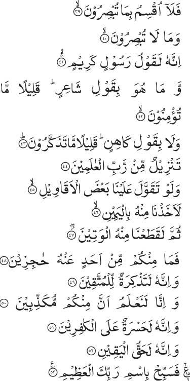 jeta e muhamedit
