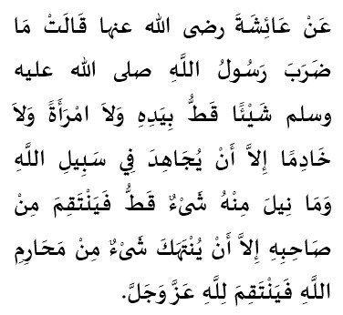 hadithi 8.2.
