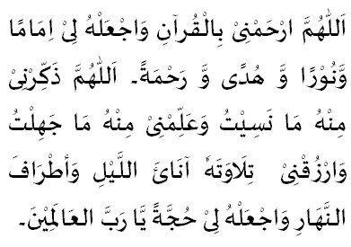 leximi recitimi i kuranit
