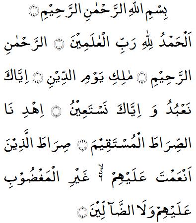 el-fatiha namazi