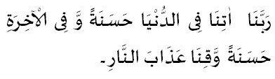 haxhi lutjet e haxhit