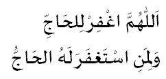 lutjet e haxhit