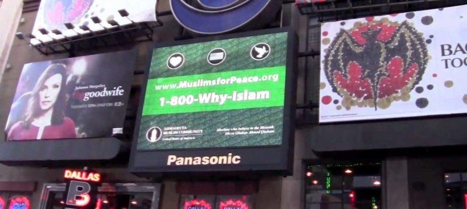 islami i vërtetë