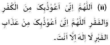 lutjet e mengjesit mremjes