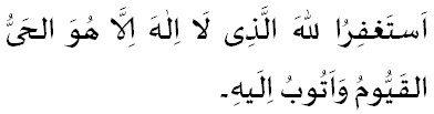 lutje per falje