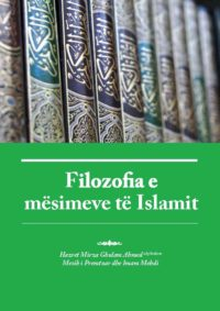 filozofia e mesimeve te islamit