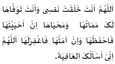 lutje per gjume