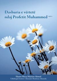 Profeti Muhamed s.a.v.s.