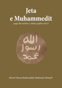 jeta e muhamedit s.a.v.s.