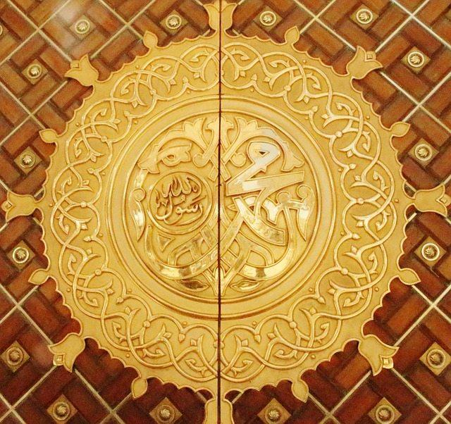 zgjidhja e mosmarrëveshjeve vula e profetëve