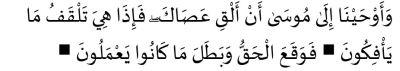 Roli i Kalifatit