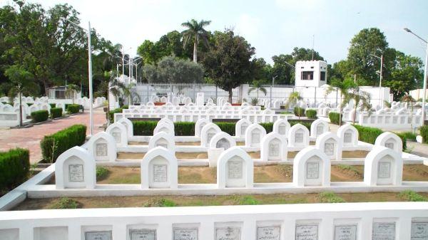 Pikëpamja e Islamit mbi jetën pas vdekjes