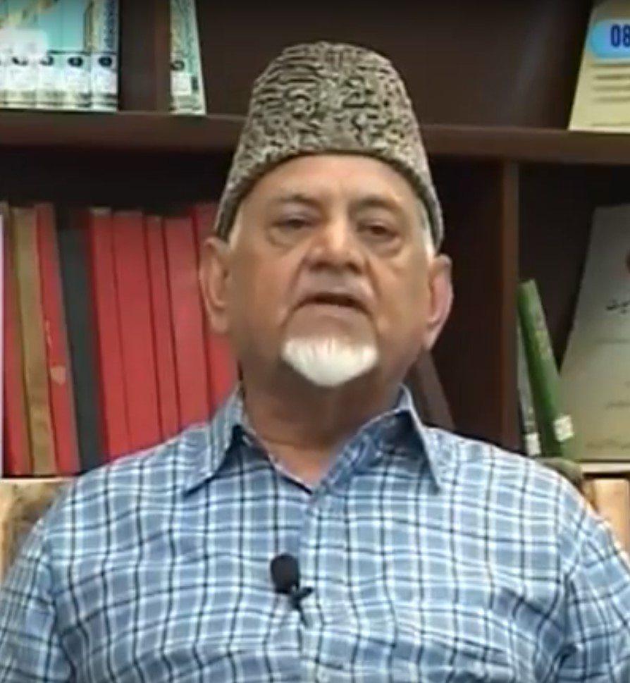 Malik Jamil R. Rafiq