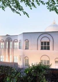 xhamia e re