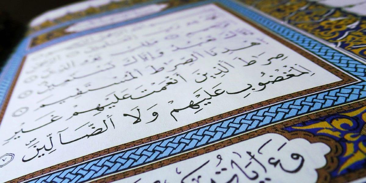 Suretu El-fatiha