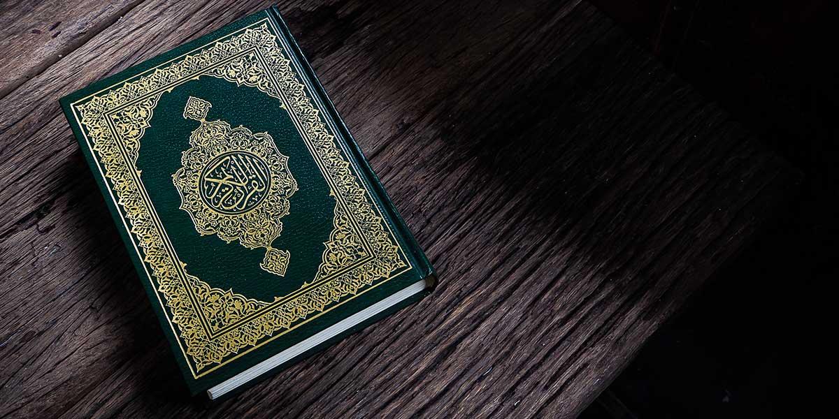 kurani i madherishem islami