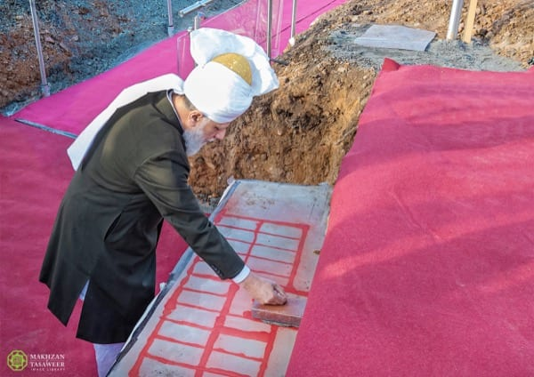 Hazuri perurimi xhamia