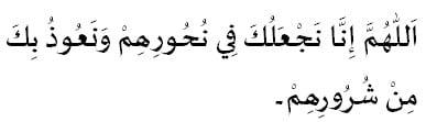 lutje e keqja armiku