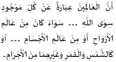 kuptimi alemin el-Fatiha