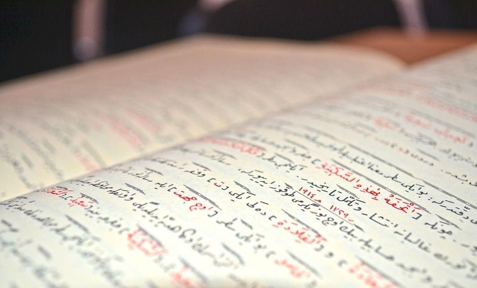 ajet El-Fatiha hidajet leksiku