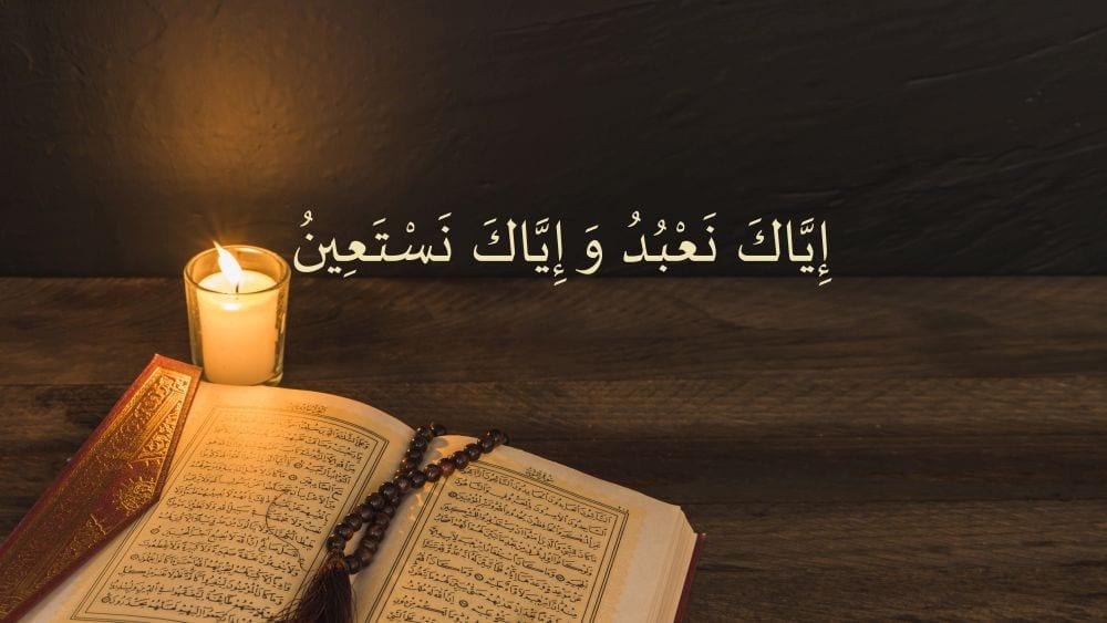 ajet El-Fatiha ijjake adhurim