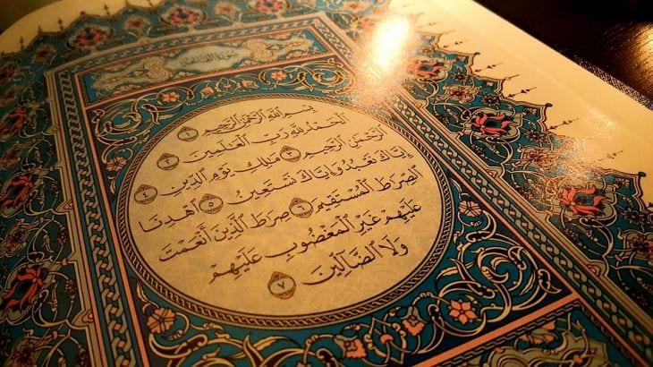 bismilahi el-hamdulil-lahi ajet Kurani el-Fatiha