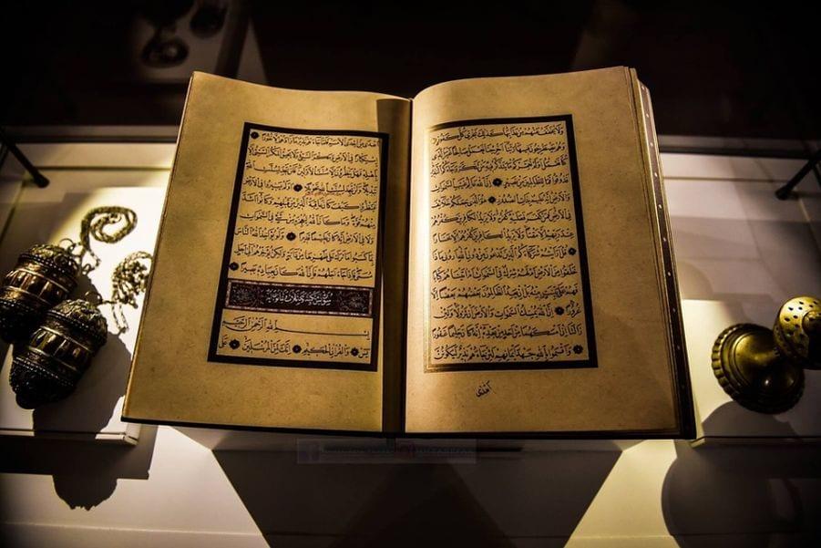 bismilahi el-Fatiha