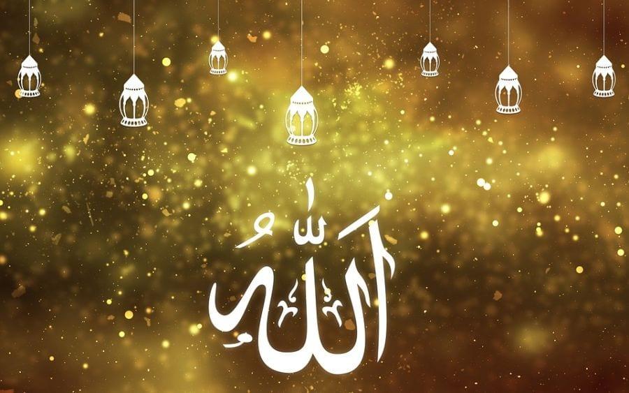 emri Allah el-Fatiha