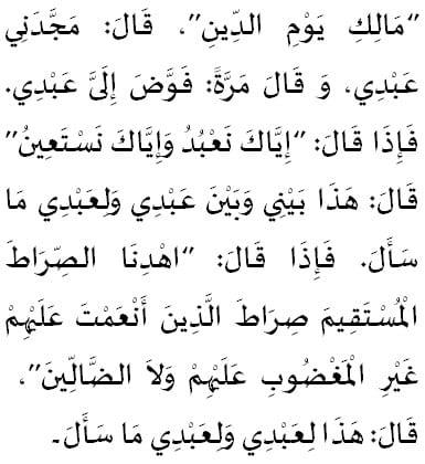 hadithi ijjake robi El-Fatiha