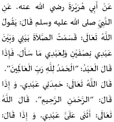 hadithi ijjake El-Fatiha