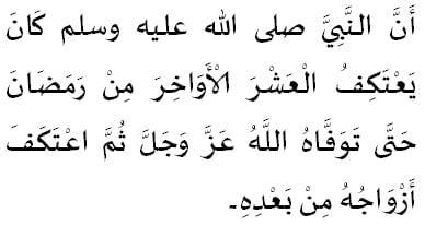 itikafi dhjetëditëshi Ramazani