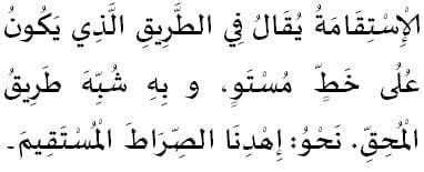 istikameh El-Fatiha leksiku