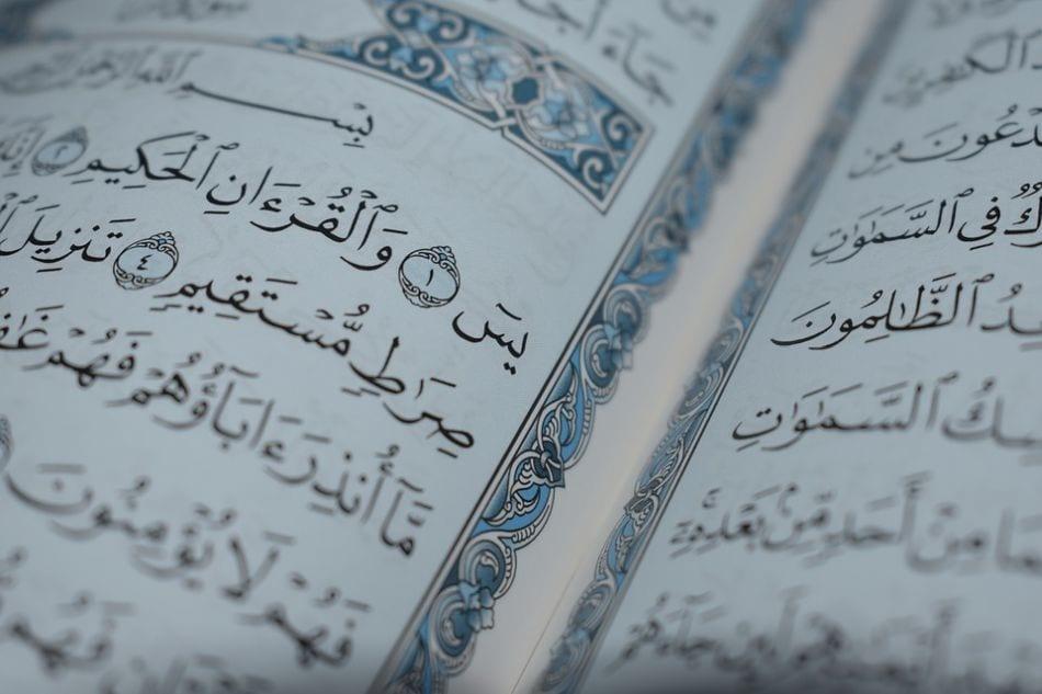 Allah bismilah el-Fatiha