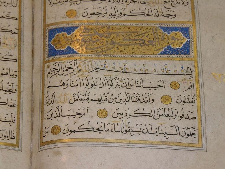 bismilahi rendesia el-Fatiha