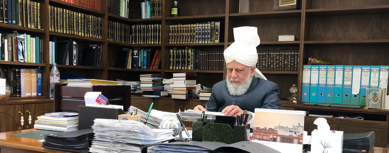 Mesazhi i Hazret Kalifit të Pestë në këtë kohë të jashtëzakonshme